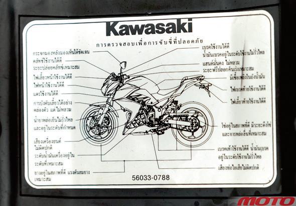 Kawasaki W650 инструкция по эксплуатации - фото 2