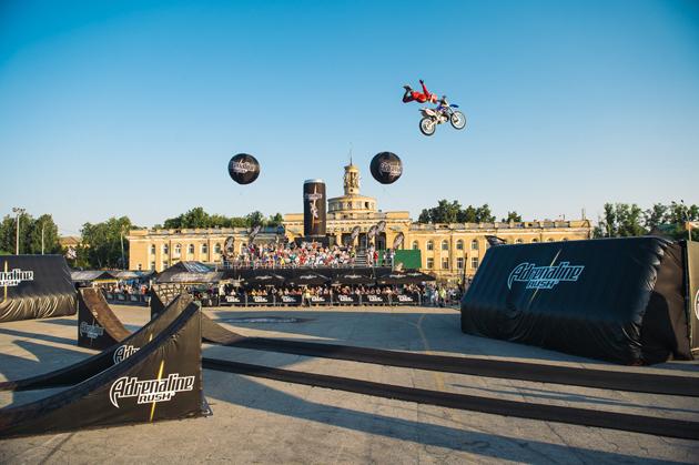 Мероприятия: 15.08 - Финал международного FMX-состязания в Москве