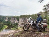 BMW-travelUral-200.jpg